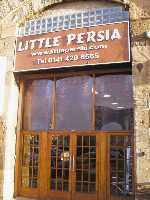 Little Persia's shop-front